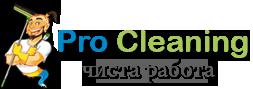 Почистване Варна